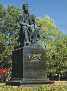 Tschechow-Denkmal in Taganrog. Bildhauer I. M. Rukawischnikow (1960)