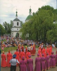 Folklorefest im Ataman-Hof in der Kosakensiedlung Starotscherkasskaja ist in vollem Gange