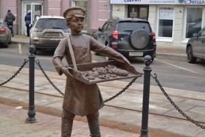 Nizhniy Novgorod