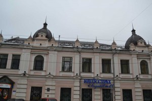 Nizhniy Novgorod, Rozhdestvenskaya street 35