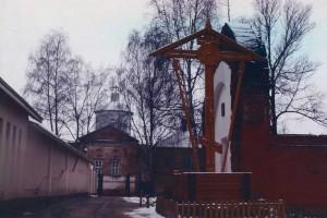 cross monastery.