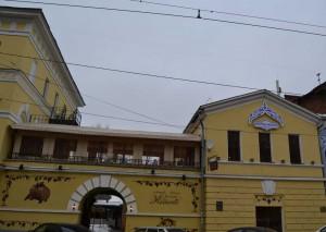 street Rozhdestvenskaya, house 45V.