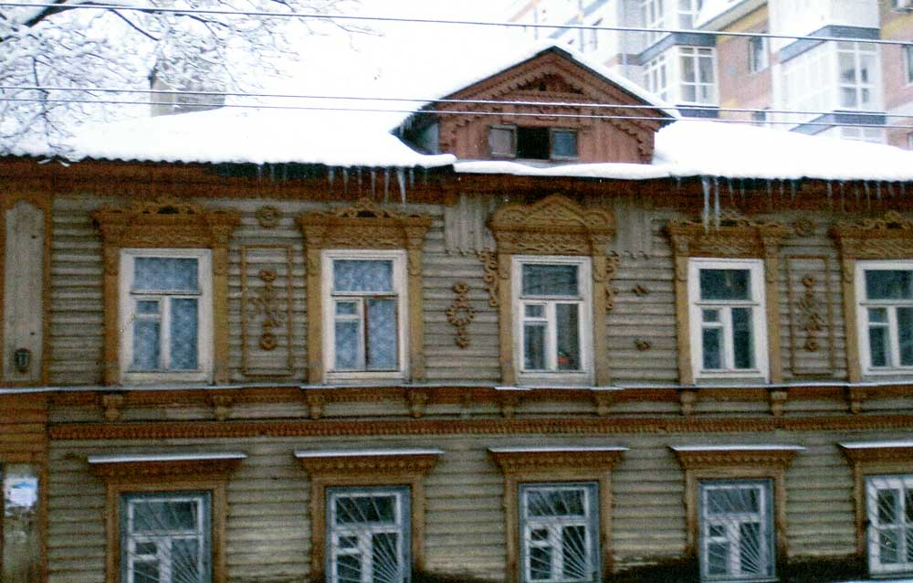 Culture Wooden Two Storey House Of XIX Century Nizhny