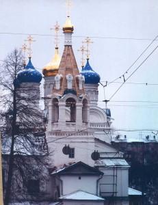 The Church Of The Myrrh-Bearers