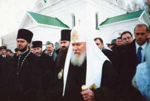 Visit of Patriarch Alexy II in Nizhny Novgorod