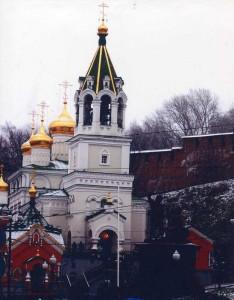Nizhny Novgorod, St. Christmas, 1B