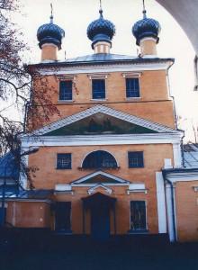 Nizhny Novgorod, St. Ravine, 94