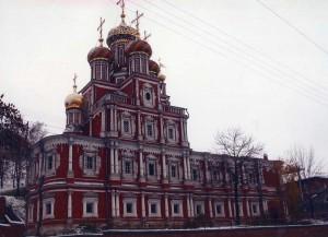 Nizhniy Novgorod, Rozhdestvenskaya street, 34A.