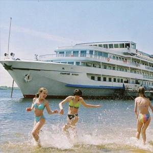 \Boat tour.