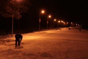 Coastal Park. Naberezhnye Chelny.