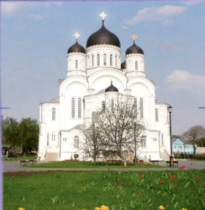 The Nizhny Novgorod region. Diveevo. Cathedral.