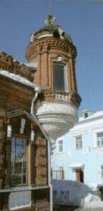 Nizhniy Novgorod area
