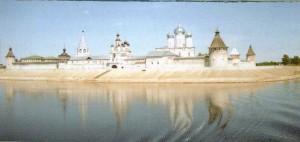 Nizhegorodskaya region