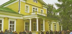 The Nizhny Novgorod region. Diveevo. Boldino. The house of A.S. Pushkin.