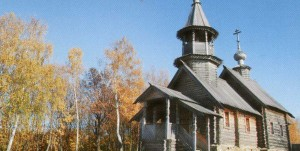 The Nizhny Novgorod region. Diveevo. Church. The house of A.S. Pushkin.