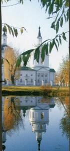 The Nizhny Novgorod region. Diveevo. Church by lake in Boldino, where they prayed Pushkin.