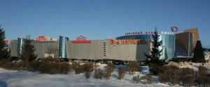 Hypermarket «Carousel». Modern architecture. The building of concrete and glass.