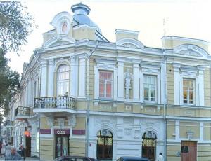 Das Zentrum Von Taganrog
