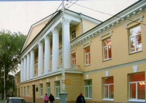 Historisch - architektonische Museum in Taganrog.