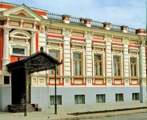 Das Gebäude aus dem 19.