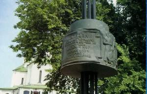 Denkmal für die Kosaken