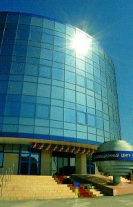 Information center.