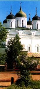 The Nizhny Novgorod region. Balakhna. Cathedral in Balakhna.