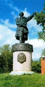 The Nizhny Novgorod region. Balakhna. The Monument To Kuzma Minin.