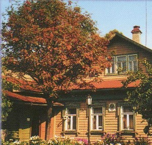The Nizhny Novgorod region. Chkalovsk. The Chkalov House.
