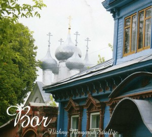 Bor Nizhny Novgorod Satelitte