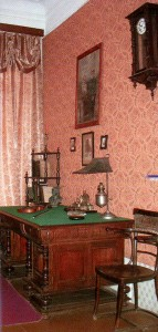The Nizhny Novgorod region. Lyskovo. The interior of the home of a wealthy citizen in the 19th century.