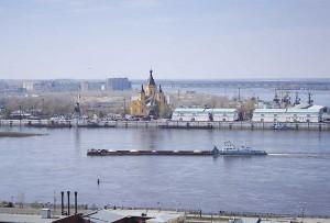 Nizhny Novgorod.