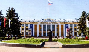 The Square In Nizhny Novgorod