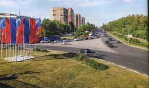Avenues Of Nizhny Novgorod