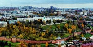 Panorama  Nizhny Novgorod.