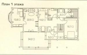 Plan 1 floor house