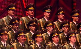 Fatherland Day