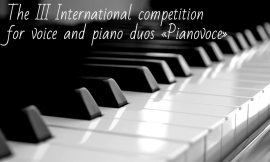 «Pianovoce»