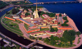 Paul Fortress