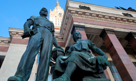 Moscow State University plans to beef up admissions to record-high