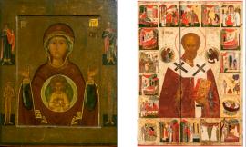 of Prelate Macarius