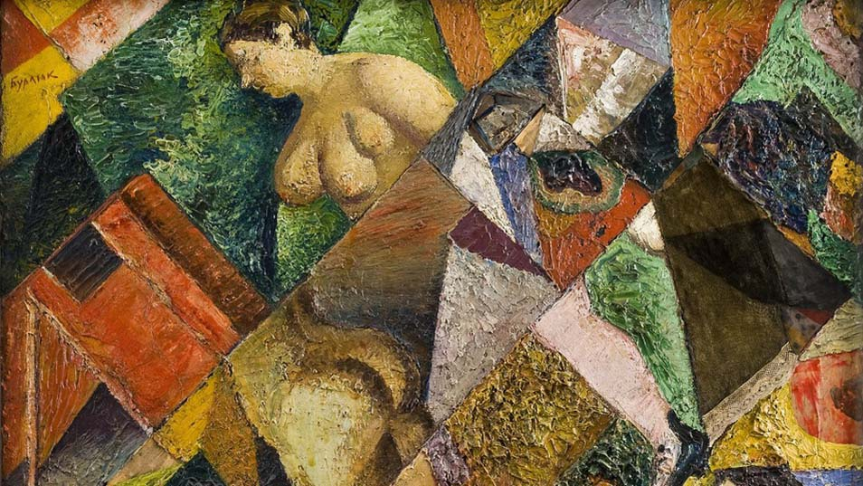 """Woman With a Mirror"" (1915-16) by David Burliuk"
