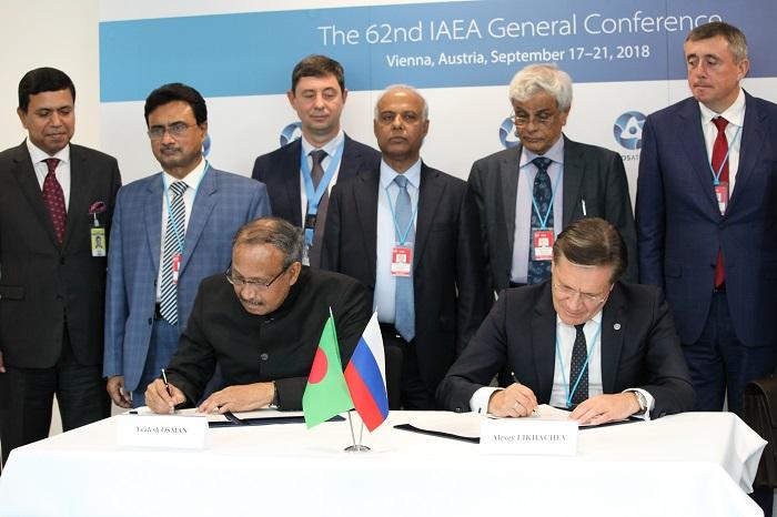 Protocol_sign_Bangladesh.JPG