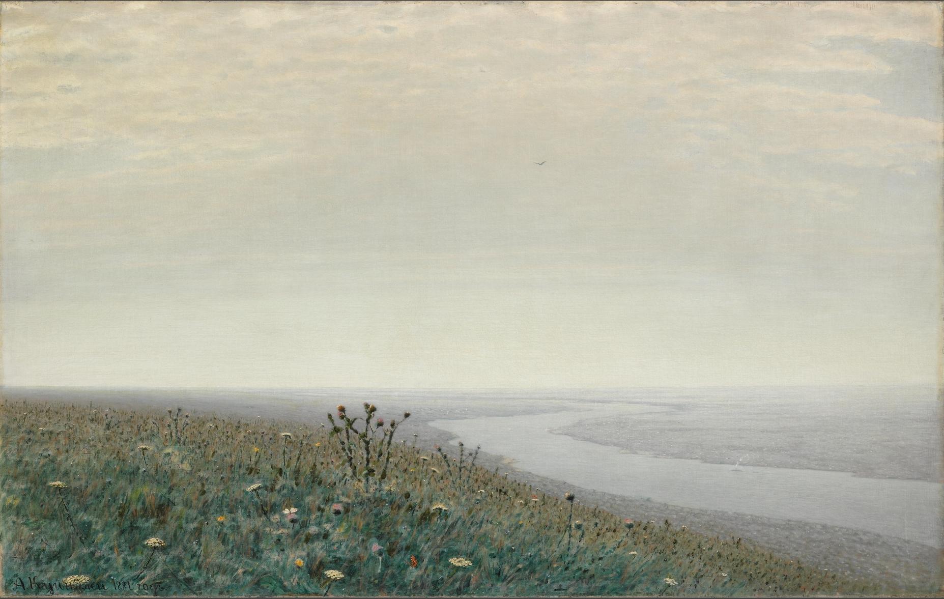 """Dnieper in the Morning"" 1881 Arkhip Kuindzhi"