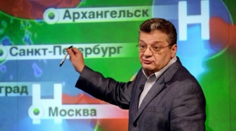 Alexander Belayev Russian Planet