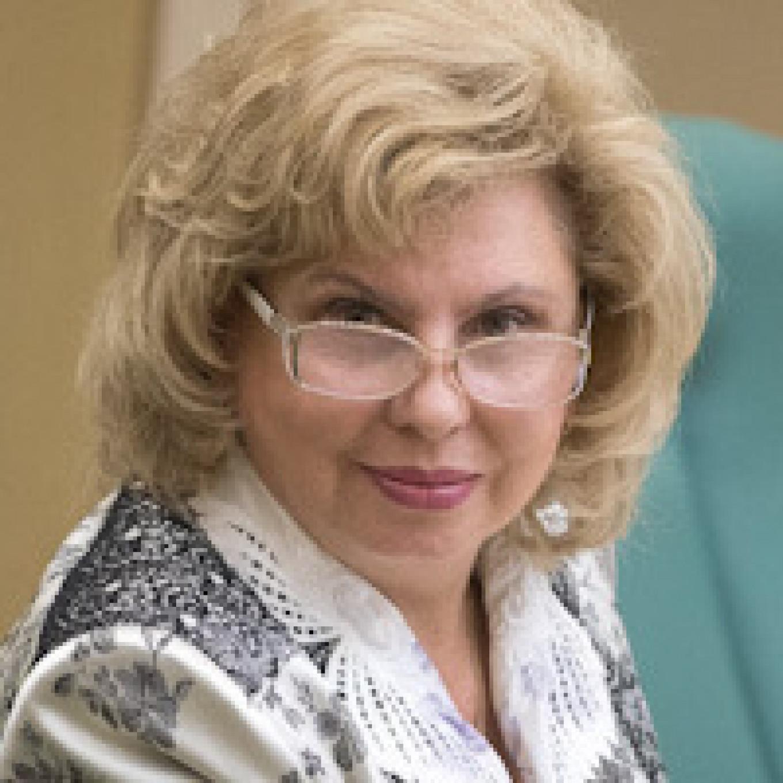 Tatyana Moskalkova.