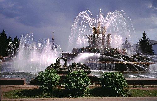 Moscow Exhibition centre