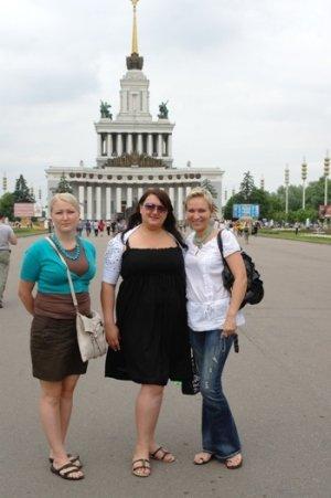 Russian Exhibition Center