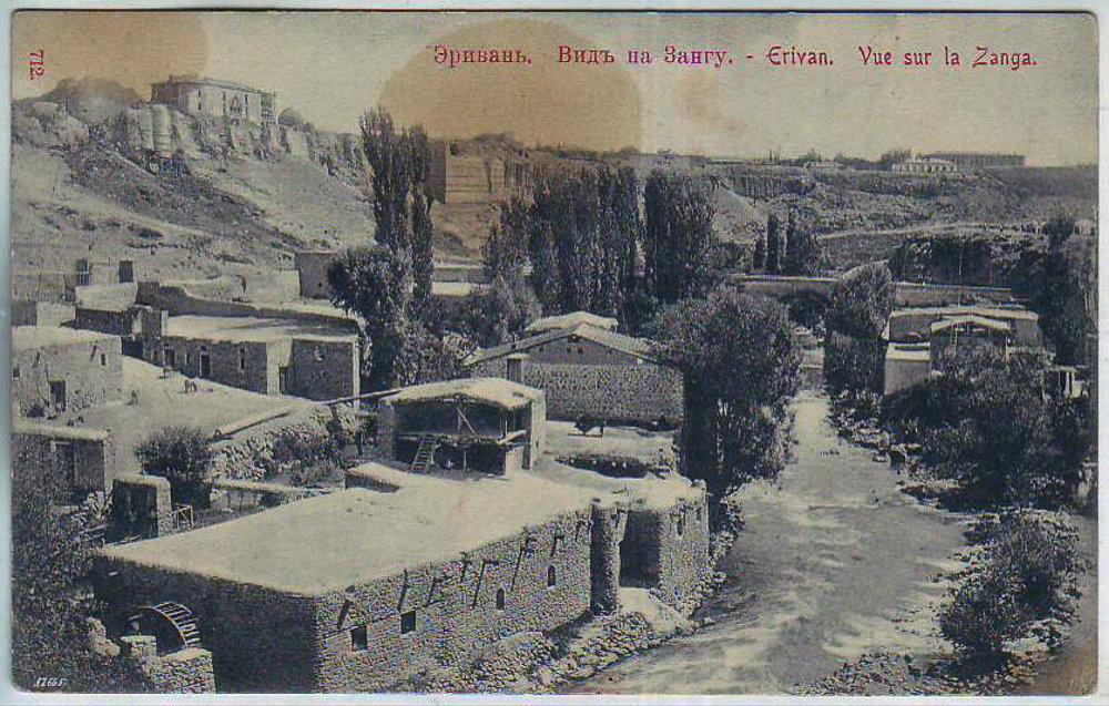 Hrazdan gorge in Yerevan