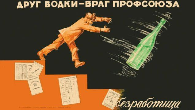 An anti-alcohol Soviet propaganda